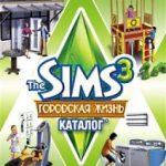 The Sims 3: Городская жизнь (2011)
