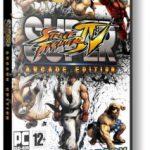 Super Street Fighter IV Arcade Edition (2011) скачать торрент
