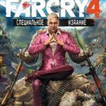 Far Cry 4 (2014)