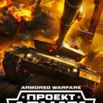 Armored Warfare (2015)
