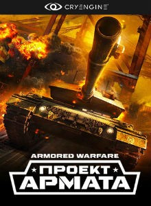 armored-warfare-2015