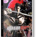 Killer Is Dead Nightmare Edition (2014)