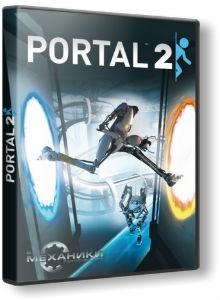 portal-torrent-2011