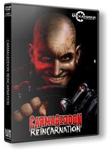 sarmageddon-reincarnation-mehanikov