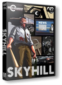 skyhill-2015-torrent