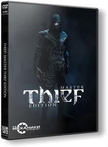 thief-4-2014