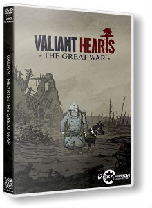 valiant-hearts-torrent