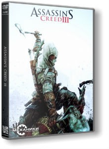 assassin-s-creed-3-skachat-besplatno-s-torrenta-mekhaniki