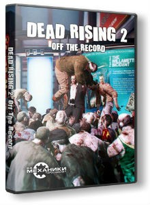 ckachat-igru-dead-rising-2-off-the-record-cherez-torrent-ot-mekhanikov