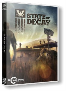 state-of-decay-2013