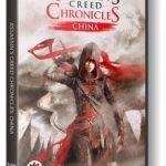 Assassins Creed Chronicles China (2015) репак от механиков