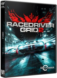 grid2