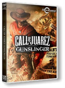Call-of-Juarez-230x300