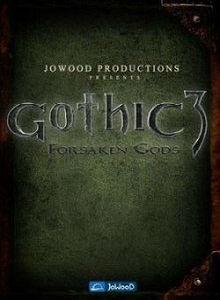gotika-3