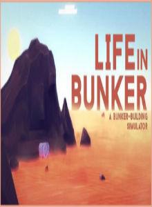 life-in-bunker-2016