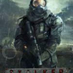 Stalker Apocalypse (2016)