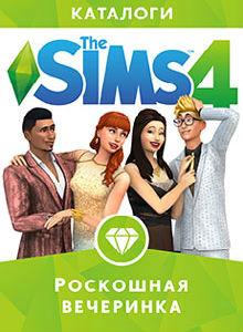 Sims 4 Roskoshnaya Vecherinka