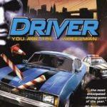 Драйвер (1999)