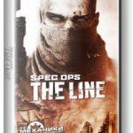 Spec Ops The Line 2 (2012) репак от механиков