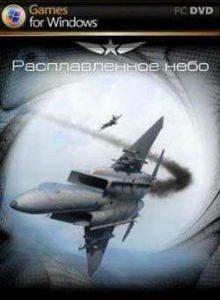 Molten Sky 2011 skachat' torrent polnaya versiya