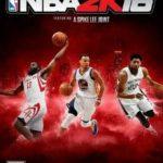 Баскетбол (2016)