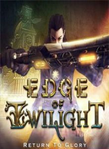 edge-of-twilight-2016