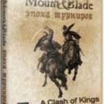 Mount and Blade Warband a Clash of Kings 2.2 (2015)