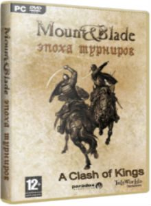 mount-and-blade-warband-a-clash-of-kings-22