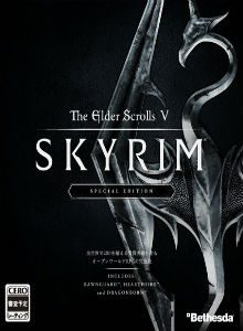 the-elder-scrolls-v