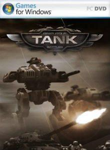 gratuitous-tank-battles