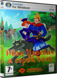 ivan-tsarevich-i-seryy-volk