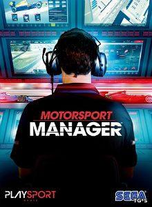 motorsport-manager-2016