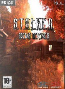 stalker-vremya-peremen-3