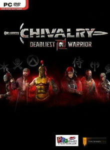 chivalry-deadliest-warrior
