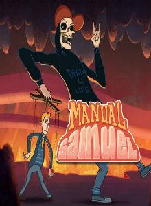 manual-samuel