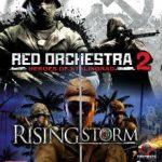 Red Orchestra 2 Rising Storm (2013) Русская версия