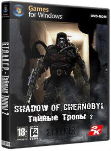 stalker-taynye-tropy-2