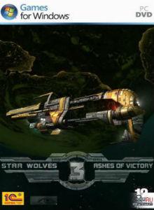 zvezdnye-volki-3-pepel-pobedy
