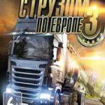 Euro Truck Simulator 3 (2017)