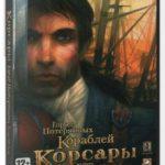 Корсары 3 Город Потерянных Кораблей (2012) Русская версия