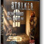 Сталкер Время Альянса 2.0 (2013)