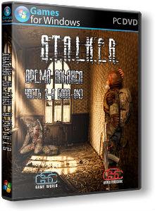 Stalker Vremya