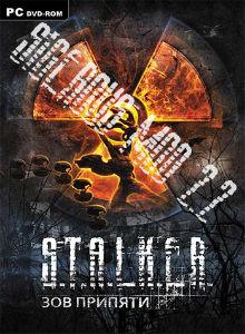 Stalker Zov Pripyati Sigerous