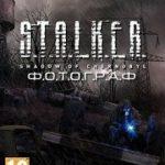 Stalker Фотограф (2013) Русская версия