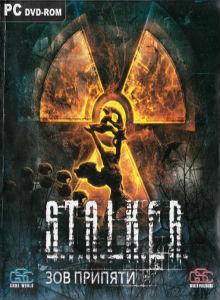 stalker-zov-pripyati