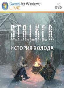 stalkeris