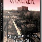 Сталкер Мертвый Город (2011) Русская версия