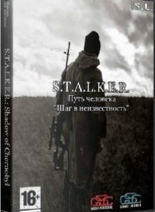 stalkerput