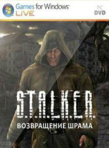 stalkervor
