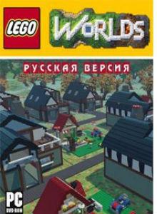 lego-vorld